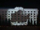 Лазерное шоу в Харькове 23 августа 2010 г. THIS IS BEAUTIFUL!!! =O