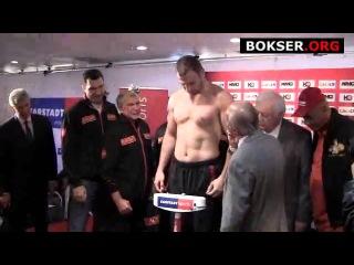 Виталий Кличко против Шеннона Бриггса Официальное Взвешивание в Гамбурге