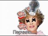 Озон по русски