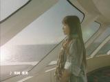 Erika Toda CM Seikan Romantic Cruise