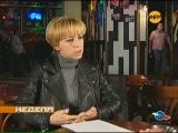 Макаревич о беседе Шевчука и Путина