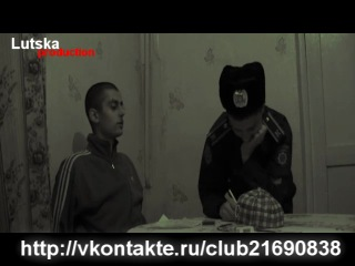 Диалог- Мыгляс aka S.P Prime feat OxXiGaN ( Lutska_production ) (2011) (Мыгляс prod.)