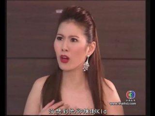 Покинутый рай / Sawan Biang (Таиланд, 2008, 3/12 серии) ОЗВУЧЕННЫЕ!!!