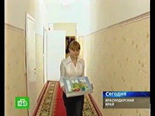 Репортаж НТВ о нашем мастер-классе