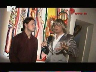 Реутов ТВ. Модный диван. Фестиваль современного искусства
