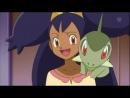 Покемон 14 сезон 665 (серия) BW 6 серия 1/2 - Участок снов! Мунна и Мусяна!!