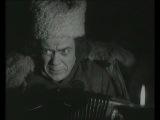 Любо, братцы, любо - Александр Пархоменко, поет Борис Чирков 1942