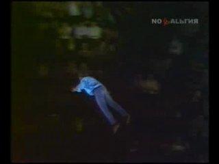 Gianni Morandi - L'Aeroplano