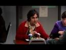 The Big Bang Theory S01E13 Высокие худые женщины