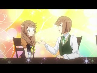 | Ookami-san to Shichinin no Nakama-tach | Волчица и семеро ребят - 1 сезон 4 серия |