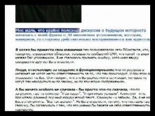 Акопов vs Дуров