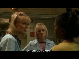 Bad Girls s04e06