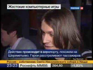 В России могут запретить игру Call of Duty