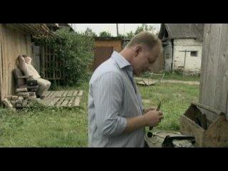 Холодное сердце (2010) SATRip 4 серия black-cat.in.ua