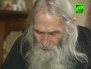 О жизни, о вечности, о душе. Беседа со схиархимандритом Илием (Ноздриным). О совести