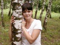 Ирина Дзержинская, 14 июля 1992, Воркута, id16228707