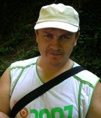 Александр Лужецкий, 14 июня , Ростов-на-Дону, id16533764