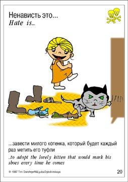 http://cs1252.vkontakte.ru/u5304041/3257617/x_c284b1eb.jpg