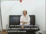 Пако де Лусия, интервью после концерта в Москве 14 марта 2010 года.