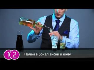 Как правильно делать коктейль
