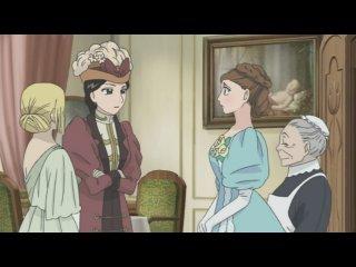 Эмма: Викторианская романтика / Victorian Romance Emma: Second Act. Сезон 2 серия 5