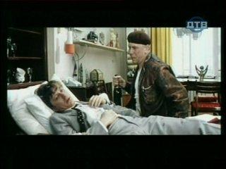Д/К фильм