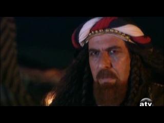 Халид Бин Аль Валид - Обнаженный меч Аллаха (7 серия)