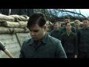 Академия смерти. Napola - Elite fur den Fuhrer (2004)...