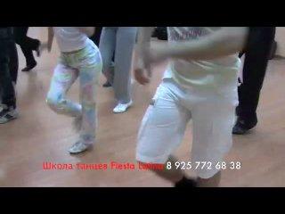 Бачата (урок танцев) [uroki-online.com]
