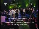 Блядям-посвещается)))