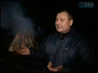 ТВ3 Хождение по углям