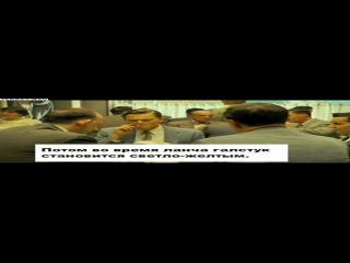 Киноляпы Дорога перемен (США-Великобритания, 2008) moytreker.ru