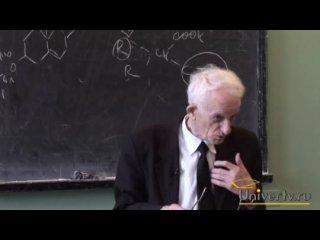 Шноль Симон Эльевич - Биохимия запахов. Часть 2