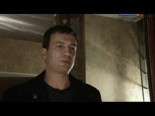 Вы заказывали убийство (2010) 12 серия (black-cat.in.ua)