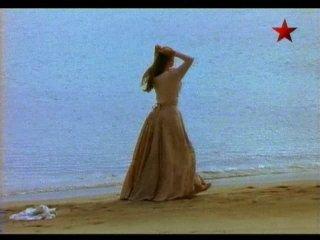 Полинезийские приключения / Легенды южных морей (1998) - серия 6