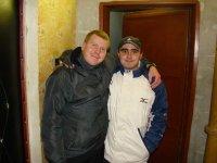 Дмитрий Романенко, 9 апреля 1983, Днепропетровск, id12324077