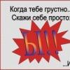 ВКонтакте Илья Xz фотографии