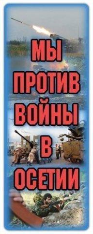 Κонстантин Εфимов, 9 марта 1985, Астрахань, id17055405
