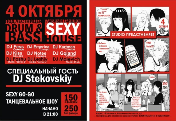 http://cs1253.vkontakte.ru/u5594648/39002942/x_2bffe7b5.jpg