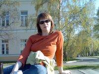 Наташа Ганичева