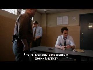Власть Закона / Код Чикаго / The Chicago Code - 1 сезон 2 серия [Русские субтитры]
