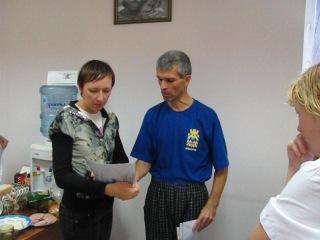 Вручение сертификатов по креольскому массажу