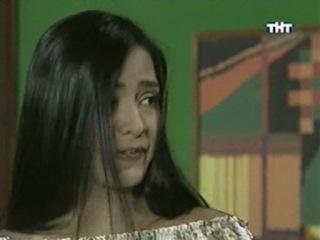 Девственница / Juana La Virgen (2002) 146