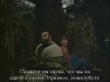 Классический Доктор Кто - 23 сезон 2 серия - Суд над Повелителем времени (Шлем правды) (34) (1986)