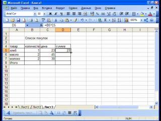 Как создать простейшую таблицу в программе Excel