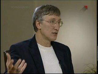 Наука о душе - Система активизации творческого потенциала человека (Сергей Ключников)