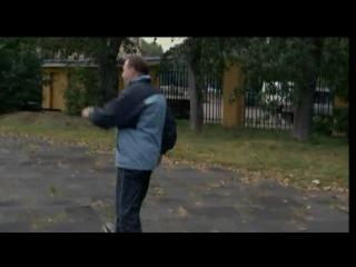 Трансмутация (2007)