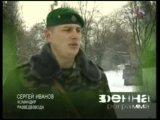 121 Полк Оперативного Назначения СКВО ВВ МВД РФ (в/ч 3723)