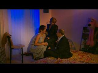Снежная любовь, или Сон в зимнюю ночь (2003) | 2 часть
