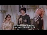 Судьба танцовщицы / Ghungroo (1983)